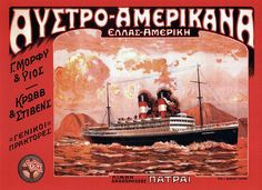 This vintage Greek poster is advertising travel to Greece The poster shows some of the iconic Greek architecture with the heading En Grece This Vintage Advertisements, Vintage Ads, Austria, Kaiser Franz, Art Nouveau Poster, Wheel Of Life, Greek History, Online Posters, Vintage Art Prints