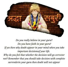 Do You Feel, Do You Really, Inspiring Quotes About Life, Inspirational Quotes, Sai Baba Miracles, Scripture For Today, Qoutes, Life Quotes, Sai Baba Quotes