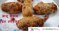 आलू कबाब (व्रत स्पेशल ) – Aloo Kay Kabab Potato Kebabs सामग्री : उबले आलू -4 मीडियम सेंधा नमक -स्वादानुसार काली मिर्च -स्वादानुसार मूंगफली -2 बड़े चम्मच बारीक कटी अदरक -1 बड़ा टुकड़ा (कद्दुकस किया) हरी मिर्च -1 से 2 बारीक कटी हरा धनिया -1 चम्मच बारीक कटी सावक के चावल -2 बड़े चम्मच कुट्टू
