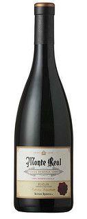 La botella del Monte Real con 18 añitos http://blogs.periodistadigital.com/elbuenvivir.php/2017/03/26/p397698#more397698