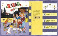Ein in Russland spielendes Kinderbuch über Dima & Milchnase.