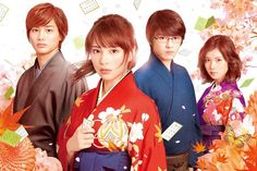 Mokugyo wants to tell you more about the live action adaptation of manga and anime Chihayafuru and its competitive karuta club. Japanese Film, Japanese Drama, Japanese Beauty, Festival 2016, Film Festival, Anime Events, Kimono Japan, Photo Report, Japanese Characters