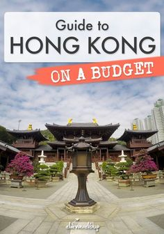 Guide to Hong Kong on a Budget. How I've only spent $115 including everything.