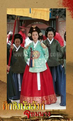 Korean Traditional, Traditional Clothes, Historical Hairstyles, Korean Drama Movies, Civilization, Chinese, Hair Styles, Dresses, Fashion