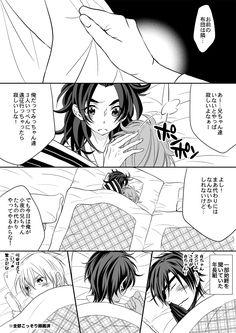 An unexpected sleep over? Touken Ranbu, Doujinshi, Manga, Anime, 4 Life, Drama, Sleep, Twitter, Illustration