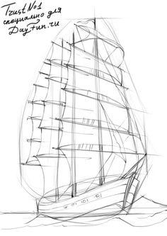 Как нарисовать паруса карандашом поэтапно 3