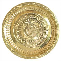 Brass Ritual Thali with Om and Gayatri Mantra (Brass))