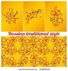 Russland Feier Stock-Illustrationen & Cartoons | Shutterstock
