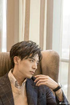 Actors Male, Asian Actors, Korean Actors, Actors & Actresses, Cute Asian Guys, Cute Guys, China, Dramas, Shadow Face