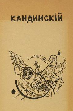 Wassily Kandinsky. Rückblicke, 1913