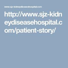 http://www.sjz-kidneydiseasehospital.com/patient-story/