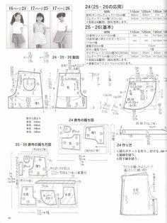 飞飞_新浪博客