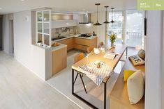 The Best Kitchen Design Luxury Kitchen Design, Best Kitchen Designs, Interior Design Kitchen, Interior Decorating, Kitchen Dinning Room, Home Decor Kitchen, Home Kitchens, Casa Muji, Muji Home