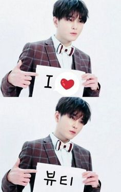 we love you too Junhyung ! ♥
