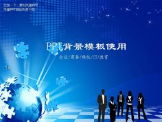 Water conservancy and natural ecological environment protection and water conservancy report PPT slide powerpoint #PPT# water conservancy and water conservancy project powerpoint ★ http://www.sucaifengbao.com/ppt/zhengfu/