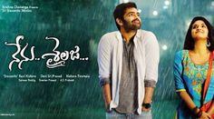 Nenu Sailaja full movie download, Nenu Sailaja full movie free download.