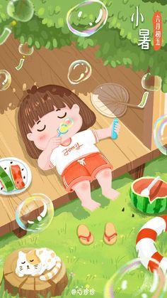 Cute Pastel Wallpaper, Soft Wallpaper, Kawaii Wallpaper, Wallpaper Iphone Cute, Cute Illustration, Character Illustration, Cute Backgrounds, Cute Cartoon Wallpapers, Illustrations And Posters