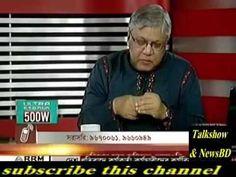 Somoy TV Sompadokio   সময় টিভি সম্পাদকীয় 10 September 2016   YouTube