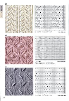 260 Knitting Pattern Book by Hitomi Shida 2016 — Yandex. Lace Knitting Stitches, Lace Knitting Patterns, Cable Knitting, Knitting Charts, Lace Patterns, Vintage Knitting, Knitting Designs, Hand Knitting, Stitch Patterns