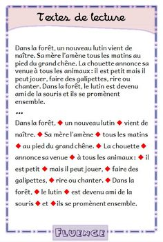 texte-ameliorer-vitesse-de-lecture-fluence-lire-par-groupes-de-sens-le-lutin-cp-ce1 French Practice, French Worksheets, Reading Comprehension Activities, French Expressions, 5th Grade Reading, French Classroom, Speech Language Pathology, French Lessons, Teaching French