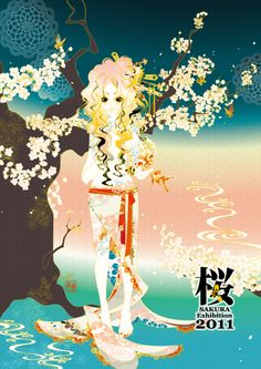 【title】SAKURA Blossoms Glowing Against the Blue Night Sky  桜咲き乱れる夜の青 / 【Source】SAKURA Exhibition 2011 The main visual.
