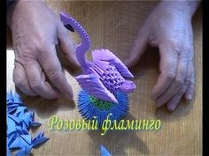 ▶ Модульное оригами. Розовый фламинго (3D origami) - YouTube Modular Origami, 3d Origami, Origami Youtube, Origami Tutorial, Quilling Art, Kirigami, Small Gardens, Ties, Projects To Try