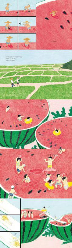 안녕달의 <수박 수영장> 보기만 해도 시원해진다 이런 생각을 하다니 정말 귀엽다 watermelon pool