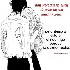 Hay veces #ShuOumaGcrow #Anime #Frases_anime #frases