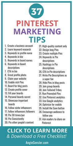 Want to learn Pinterest marketing for business? Here are 37 Pinterest marketing tips and strategies for bloggers and online business owners. Click to learn how to use each marketing strategy on Pinterest and download a checklist with all 37 tips! #pinterestmarketing #onlinemarketing #digitalmarketing