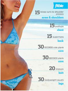 quick full body workout!