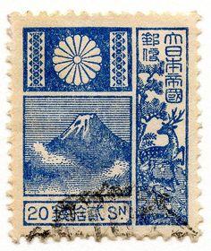 razkushutinstva:  Japanese stamp from 1937
