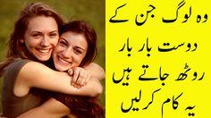 Jaiz Muhabbat Paida Karne Ka Wazifa   جائز محبت پیدا کرنے کا وظیفہ