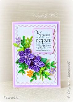 ru/ The name of artist is written at the bottom, on the left - Quilled flower cards (Searched by Châu Khang) Quilling Flowers Tutorial, Paper Quilling Flowers, Paper Quilling Cards, Paper Quilling Patterns, Quilling Designs, Quilled Roses, Quilling Comb, Neli Quilling, Quilling Paper Craft