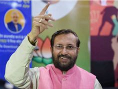 MANGALURU: The Central Government is carrying out reforms in higher education sector with main focus on strengthening the base for promoting innovation, Union Human Resource Development (HRD) Minister, Prakash Javadekar said at an ASSOCHAM event in New Delhi.
