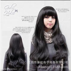 Cheap wig deals, Buy Quality hair wigs directly from China wig short hair Suppliers:
