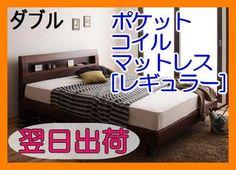 Nordic Bed 北欧ビンテージ風すのこダブルベッドポケットコイルマットレス付 インテリア 雑貨 家具 Modern ¥54800yen 〆11月16日