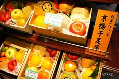 Inside Japan's Most Insanely Expensive Fruit Parlor Most Expensive Food, Beverages, Fruit, Jewelry Shop, Weird, Japanese, Foods, Color, Food Food