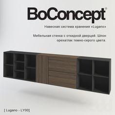 """Навесная мебельная стенка BoConcept """"Lugano"""""""