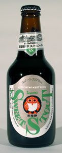 Hitachino Nest Sweet Stout (Lacto). this beer is delish-us!