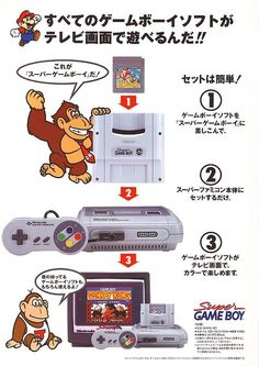 nintendroid:  Japanese ad for the Super Game Boy.