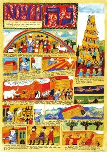 Illustrated Torah Scroll