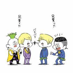 Bro - Okuyasu Nijimura - Prosecuttio - Pesci - Keicho Nijimura - JJBA - DIU - cute