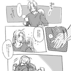 つくだ(@tkd_503)さん | Twitter Cute Anime Guys, Cute Anime Couples, I Love Anime, Fullmetal Alchemist Edward, Fullmetal Alchemist Brotherhood, Ed And Winry, Edward Elric, Kawaii, Cute Love
