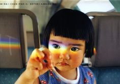 Art Hub: MIRAI-chan by Kawashima Kotori(川島小鳥)