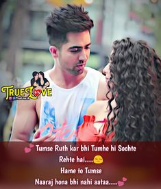 Love and friendship WhatsApp and face book Attitude collection amazing status in Hindi 2020 Couples Quotes Love, Love Husband Quotes, Love Quotes In Hindi, Qoutes About Love, True Love Quotes, Girly Quotes, Couple Quotes, Love Quotes For Him, Love Shayari Romantic