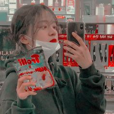 Image uploaded by 🥀𝕊𝕒𝕖𝕪𝕠𝕦𝕟𝕘🥀. Find images and videos about ulzzang, icon and psd on We Heart It - the app to get lost in what you love. Korean Girl Photo, Korean Girl Fashion, Cute Korean Girl, Asian Girl, Baby Pink Aesthetic, Aesthetic Girl, Tumbrl Girls, Korean Beauty Girls, Girl Korea