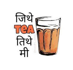 Good Morning Marathi quotes With Images Tea Lover Quotes, Chai Quotes, Food Quotes, Me Quotes, Sweet Quotes, Coffee Quotes, Funny Quotes In Hindi, Funny Attitude Quotes, Attitude Status