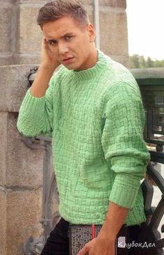 Мужской свитер с рельефными узорами
