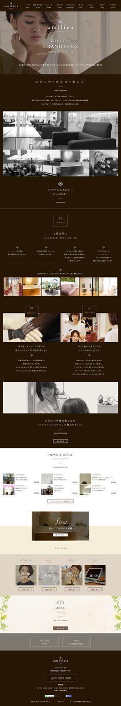 http://amiliea.jp/index.html