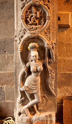 This is called the Annamalaiyar Temple and is dedicated to Lord Shiva. Wall Sculptures, Lion Sculpture, Main Entrance Door, The Holy Mountain, Sitting Posture, Man Sitting, Place Of Worship, Lord Shiva, Ganesha